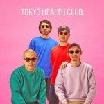 TOKYO HEALTH CLUBとは 独特なリリックでリスナーを魅了する新世代HIPHOPクルーをご紹介