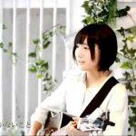 湯木慧とは 音楽だけに留まらない彼女のアーティスト活動の原点に迫る